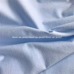 Фланель однотонная светло-голубая - фото 8650